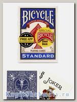 Карты для фокусов «Bicycle Short Deck» синие вскрытая упаковка