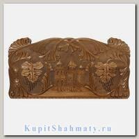 Нарды «Эчмиадзин и Гарни» мастер Артур Мирзоян