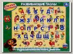 Пазл в рамке «Азбука. Чебурашка» 15 элементов