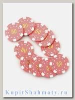 Фишки для покера «Slash» номинал 50