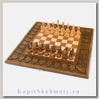 Нарды + шахматы + шашки «Гранаты» мастер Карен Халеян 3 в 1 50 см