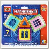 Конструктор магнитный «Город мастеров»