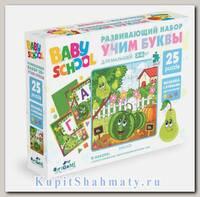 Набор «Учим буквы» Развивающий набор + пазл «Груша и арбуз»  25 элементов
