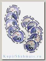Фишки для покера «Royal Nu» номинал 50