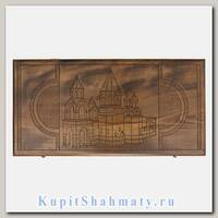 Нарды «Церковь 1» мастер Григорий Устян