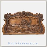 Нарды «Битва со Львом» мастер Карен Халеян