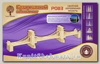 Конструктор «Будапештский мост»