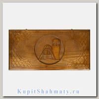 Нарды «Арцах» мастер Григорий Устян