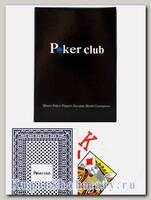 Карты «Poker club» синие вскрытая упаковка