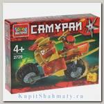Конструктор «Робот - самурай на мотоцикле» 66 деталей