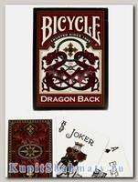 Карты «Bicycle Dragon» красные вскрытая упаковка