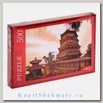 Пазл «Пекин. Китай» 500 элементов