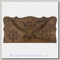 Нарды «Орел 4» мастер Григорий Устян