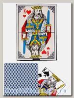 Карты игральные «Атласные» французская колода (54 карты)