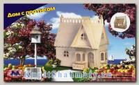 Конструктор «Дом с портиком»