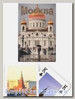 Карты игральные «Москва» Piatnik вскрытая упаковка