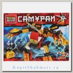 Конструктор «Робот - самурай с фигуркой» 109 деталей