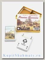 Набор коллекционных игральных карт «Старая Москва» Piatnik вскрытая упаковка